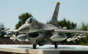 : F-16 Fighting Falcon Block 50