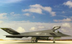 : Lockheed F-117A Nighthawk