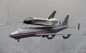 Boeing 747-123 & Space Shuttle Enterprise