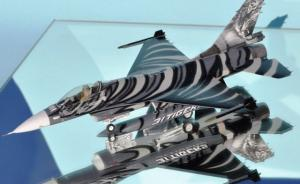 F-16A MLU Fighting Falcon