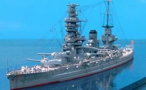 Entfernungsmesser Schlachtschiff : Schiffe militär wk schlachtschiff seite modellbau galerie