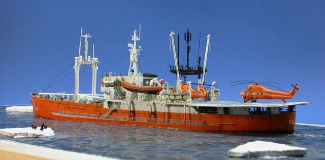 Antarctic Observation Vessel SOYA