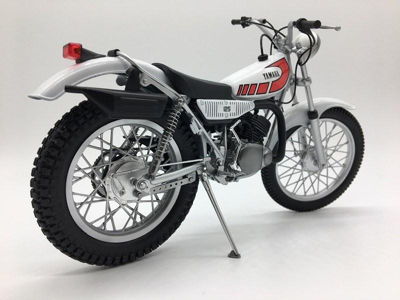 Heller Yamaha Ty