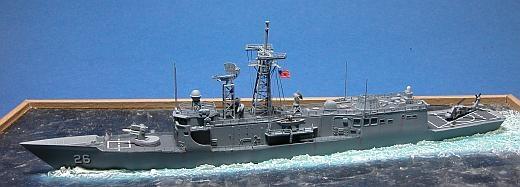 uss gallery ffg 26 dragon War Dragon Ein Admiral