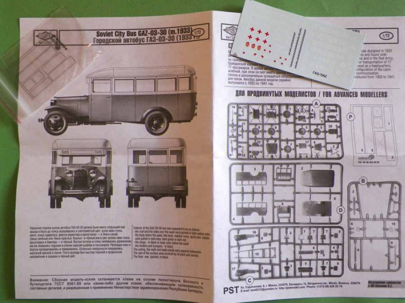 PST - GAZ-03-30 Soviet City Bus