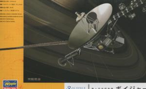 Unmanned Space Probe VOYAGER