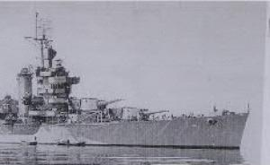 CA-36 USS Minneapolis
