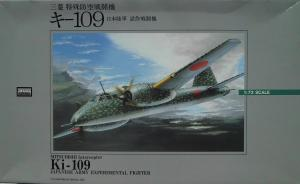 Kit-Ecke: Mitsubishi Ki-109 Japanese Army Experimental Fighter