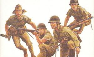 : Japanese Army Infantry