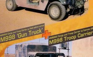 M998 GUN TRUCK & M998 Troop Carrier