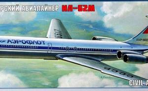 Civil Airliner Il-62M