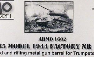 Metal Gun Barrel for T-34/85