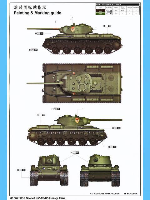 Soviet KV-1S/85 Heavy Tank, Trumpeter Nr. 01567 - Modellversium Kit-Ecke
