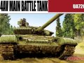 : T-64AV Main Battle Tank