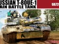 : Russian T-80UE-1 Main Battle Tank