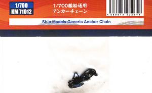 Ship Models Generic Anchor Chain