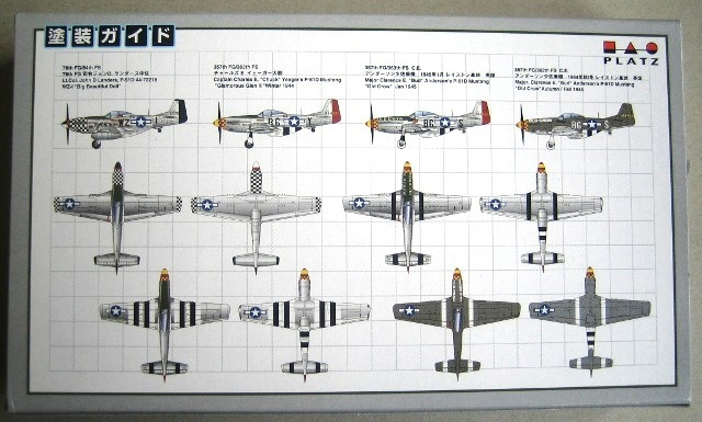 "Platz - P-51D ""Aces of the Eighth Air Force"""