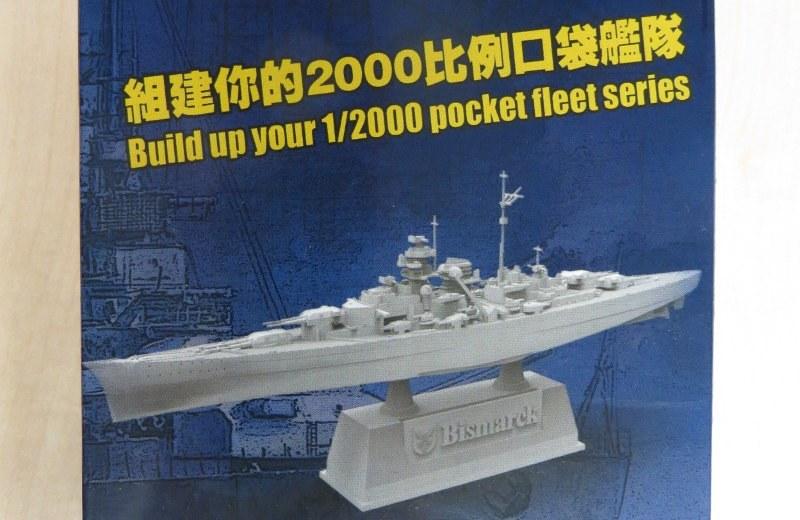 Entfernungsmesser Schlachtschiff : Schlachtschiff bismarck flyhawk nr fh modellversium kit ecke