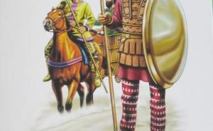 Achaemenid Persian Army
