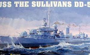 USS The Sullivans DD-537