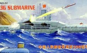 Chinese Type 33G Submarine