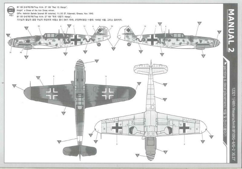Messerschmitt Bf109G-6/G-2 \