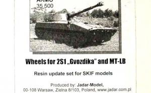 "Wheels for 2S1 ""GVOZDIKA"" and MT-LB"