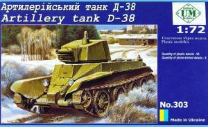 Artillery tank D-38 (BT-2 with turret A-43)