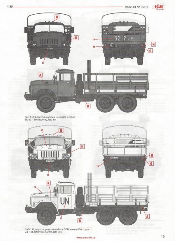 ICM - ZiL-131 Soviet Truck with Soviet Motorized Rifles