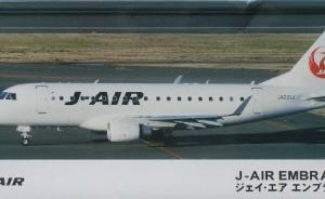J-Air Embraer 170