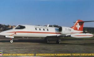 Learjet 35A Swiss Air Force