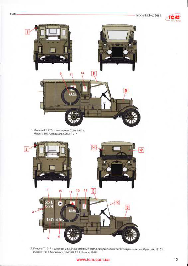 ICM - Model T 1917 Ambulance WW I American Car