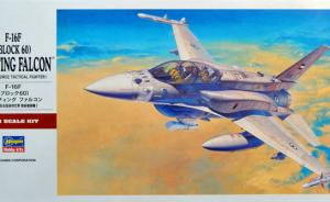 : F-16F (Block 60) Fighting Falcon