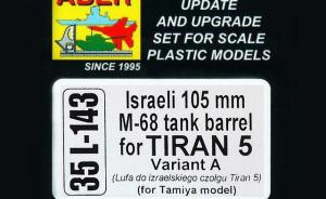 Israeli 105mm M-68 tank barrel for Tiran 5 / Variant A