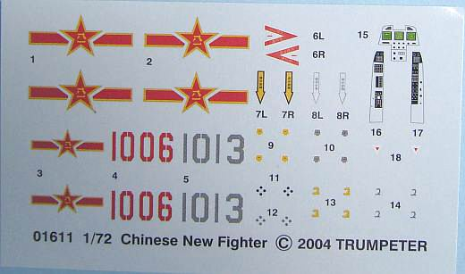 Trumpeter - Chinese New Fighter