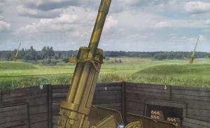 German 88mm L71 Flak 41