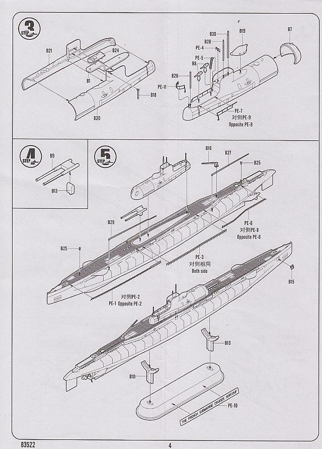 HobbyBoss - French Submarine Surcouf