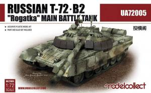 ": Russian T-72 B2 ""Rogatka"" Main Battle Tank"
