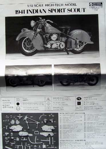 Gunze Sangyo - 1941 Indian Sport Scout