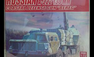 "Kit-Ecke: Russian A-222 130mm Coastal Defense Gun ""Bereg"""